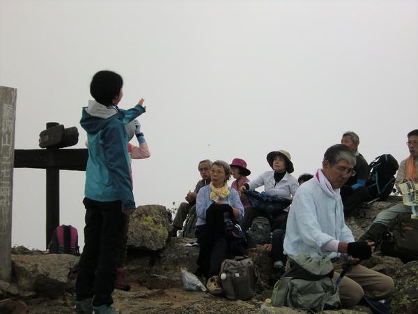 山頂での専門員による講座