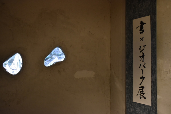 璃石さんによるタイトルの書