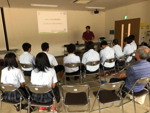 プレゼンテーションとコミュニケーションについての座学