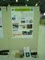ポスター発表「ジオパークと公民館」