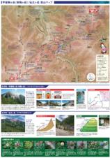 2021年版 南アルプスの懐へようこそ(林道バス~駒ケ岳・仙丈ケ岳みどころマップ)