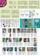 (English) Geopark Map1